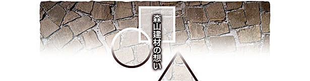 title_omoi_03