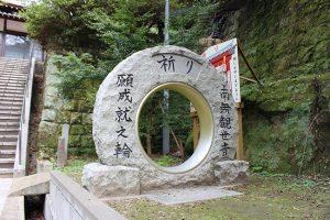 270929fukuishi01